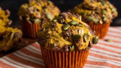 Kabak Çekirdekli Balkabaklı Muffin tarifi