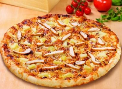 Tavuklu Kolay Pizza tarifi